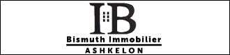 Bismuth Ashkelon