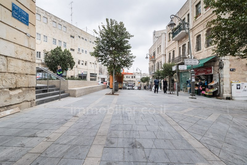 Holiday rental Apartment Jerusalem