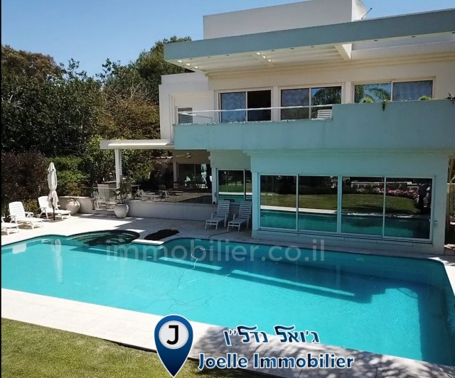 For sale Villa Herzliya