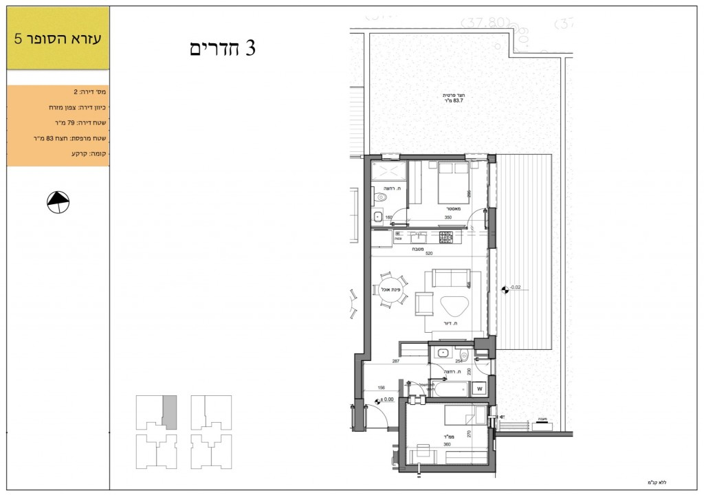New constructions Apartment Herzliya